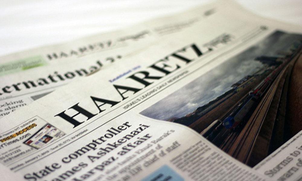 Haaretz'den Erdoğan'a: Bu hız treninin inişi var