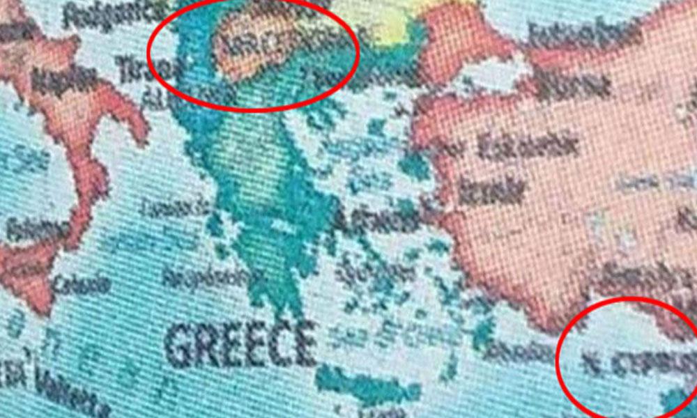 Yunanistan'da Kuzey Kıbrıs krizi