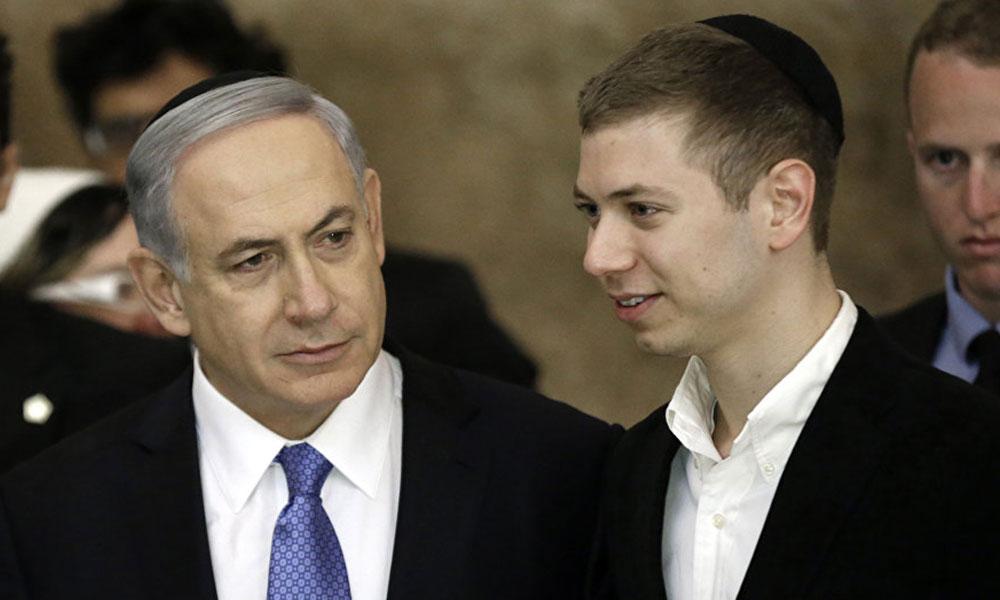 Facebook, Netanyahu'nun oğlunu engelledi