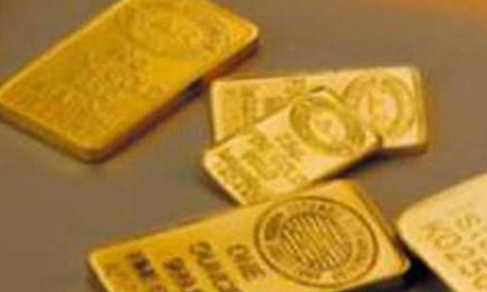 Uluslararası piyasalarda altın dört ayın dibini gördü