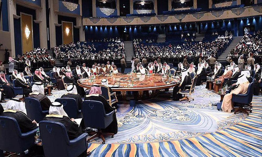 Körfez İşbirliği Konseyi'nden Suudi Arabistan'a Kaşıkçı desteği