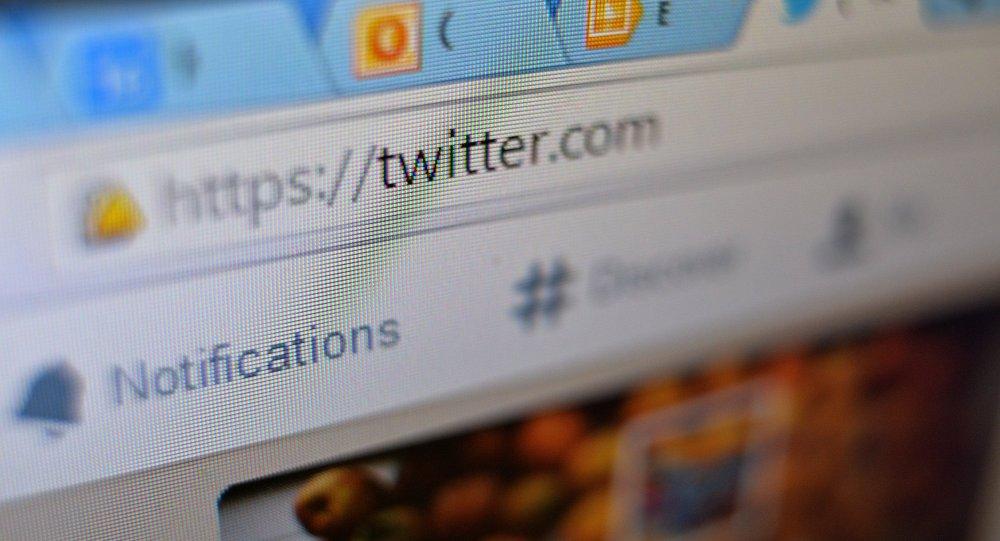ABD Genelkurmayı Dunford'un Twitter hesabında 'tuhaf' değişiklik