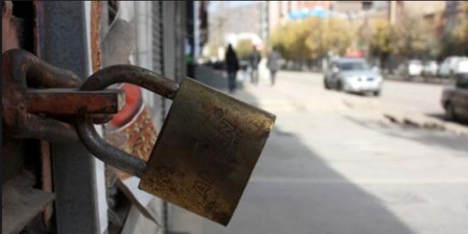 Türkiye genelinde 570 bin esnaf kepenk kapattı