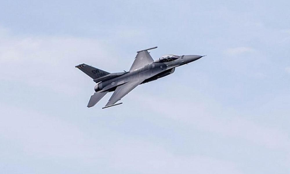Tayvan ile ABD arasında F-16 anlaşması