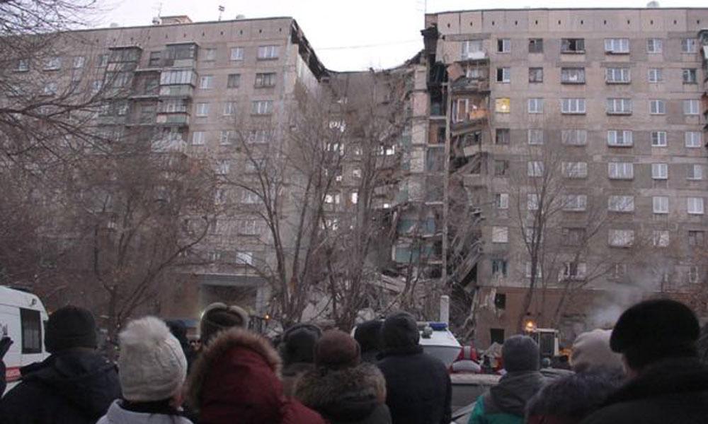 Rusya'da çöken apartmanda ölü sayısı 37'ye yükseldi
