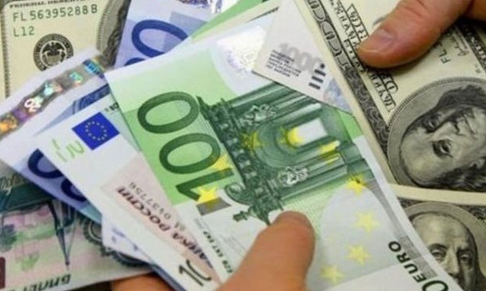 Avrupa Birliği Merkez Bankası'nda koronavirüs önlemi