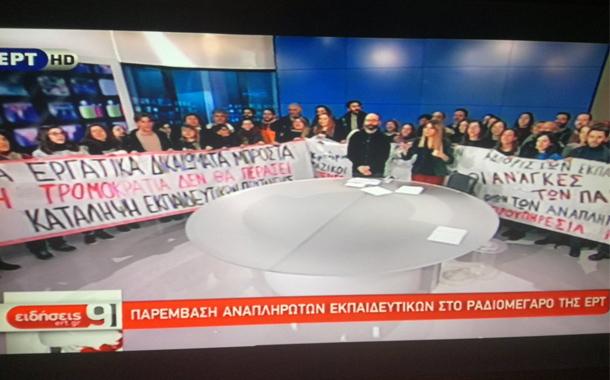 Yunanistan'da öğretmenler devlet televizyonunu bastı!