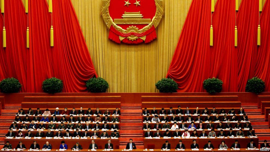 Çin'de 'Komünist cep telefonu uygulaması'
