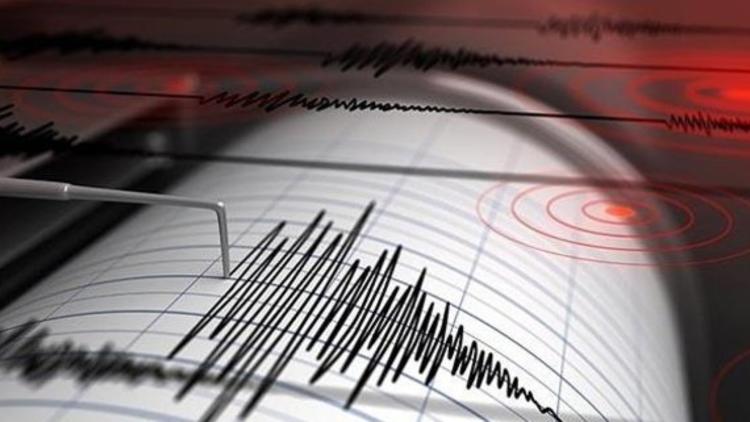 Denizli deprem