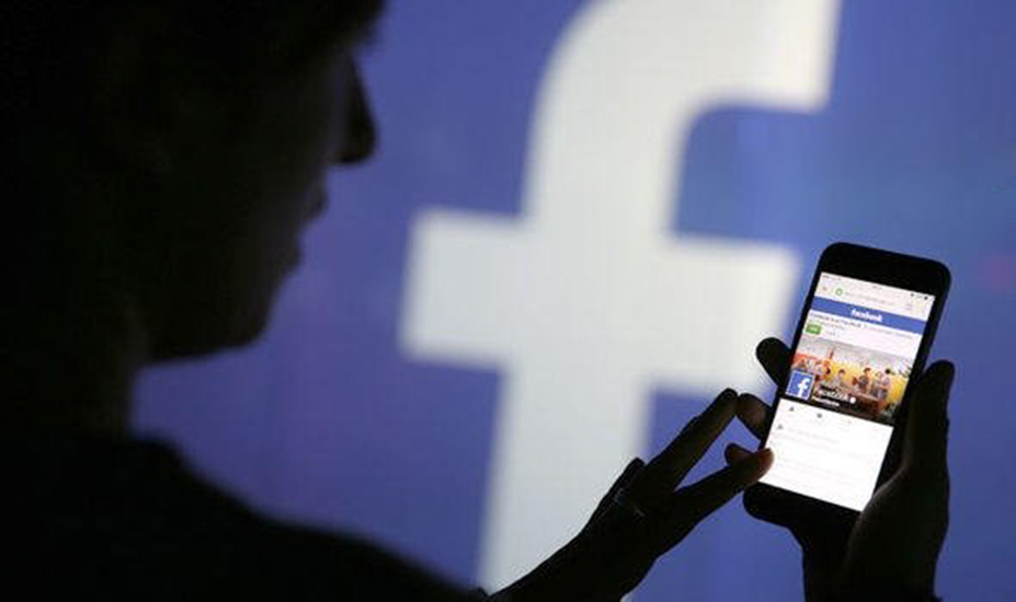 Facebook'tan fahiş hata! İstemeden yüklemişler