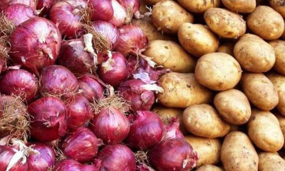 TMO'ya sınırsız ithalat yetkisi: Soğan, patates ve domatesi de ithal edeceğiz