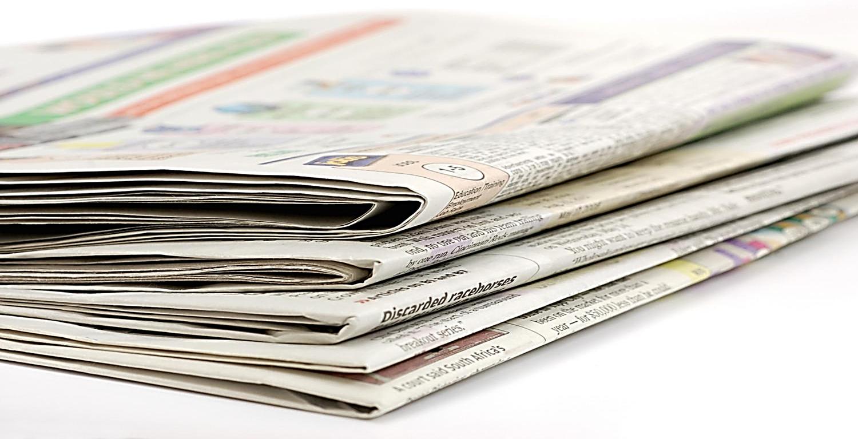 Kamu bankaları, yandaş gazeteleri böyle beslemiş: 39 günde 260 kıyak!