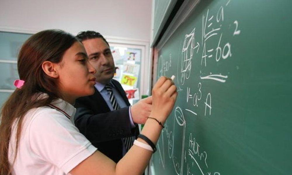 YÖK üniversite programları için kontenjanları belirledi… Öğretmenlik kontenjanları yüzde 10 azaltıldı!