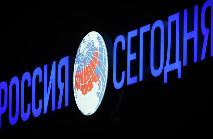Sputnik'in bağlı olduğu haber ajansının binası bomba ihbarı üzerine boşaltıldı