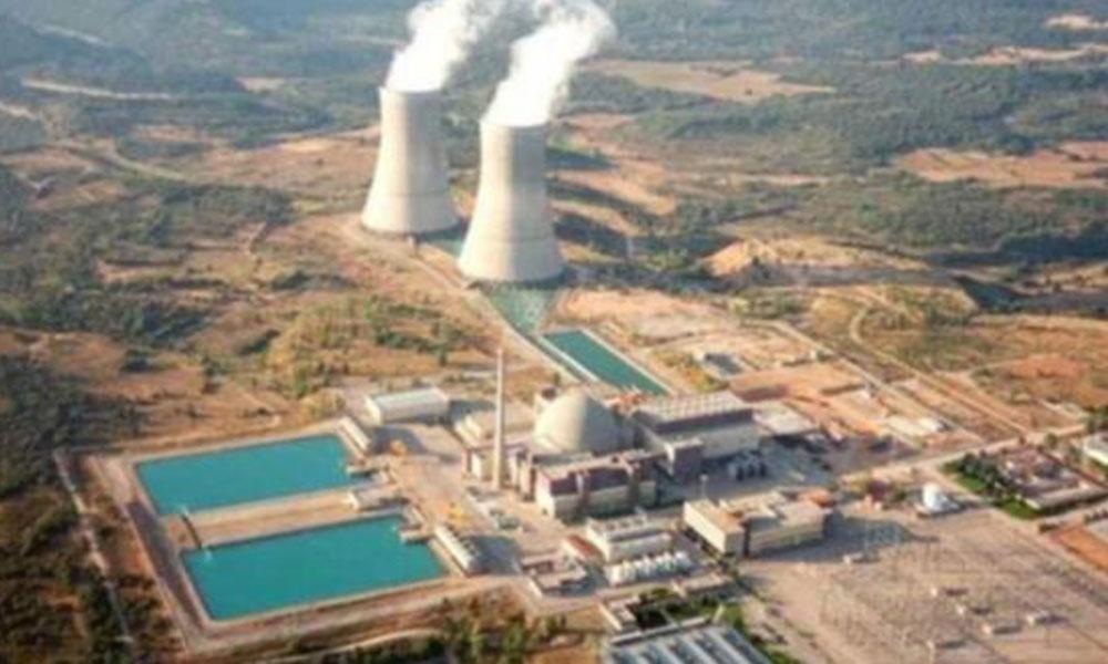 Akkuyu Nükleer Santrali için 'milli güvenliği tehdit eder' kararı