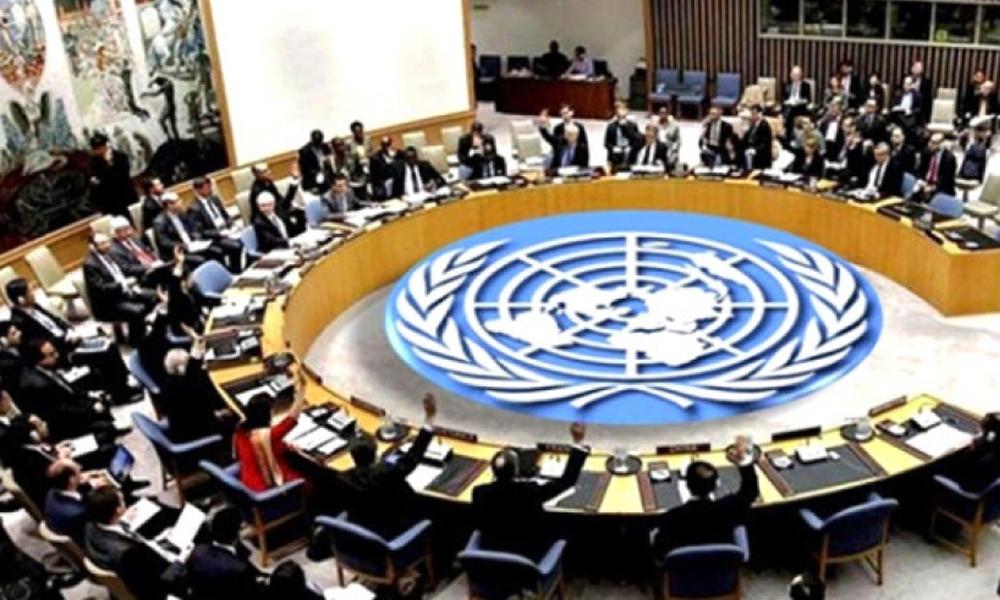 Birleşmiş Milletler Güvenlik Konseyi'nden, 'Libya' gündemiyle acil toplantı