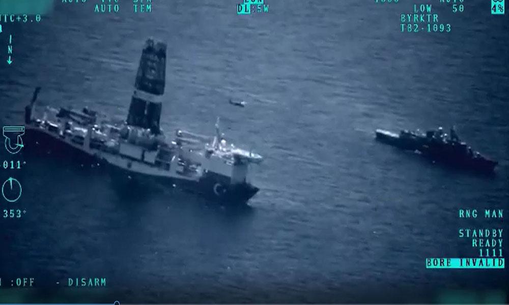 Deniz Kuvvetleri'nden, Türk sondaj gemilerine yakın koruma