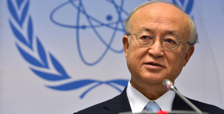 Uluslararası Atom Enerjisi Kurumu Başkanı Yukiya Amano hayatını kaybetti