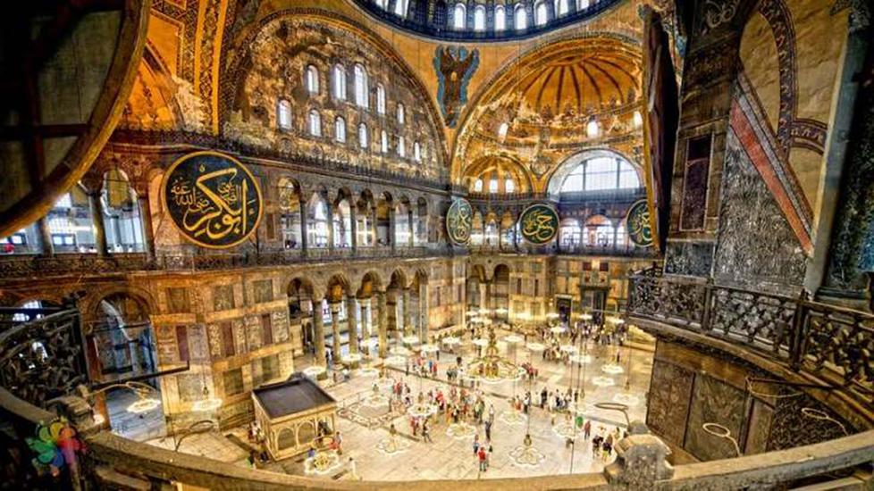 Müze giriş ücretine yüzde 20 zam