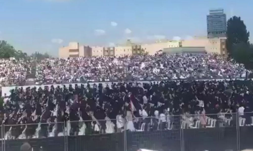 Boğaziçi Üniversitesi mezuniyet töreninde 'kayyım rektöre' protesto!