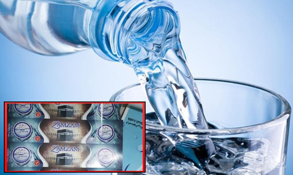 Musluk suyunu 'zemzem suyu' diye şişeleyip sattılar