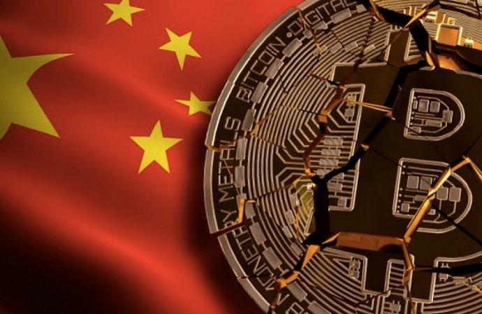 Çin'in kripto para birimi CBDC hazır