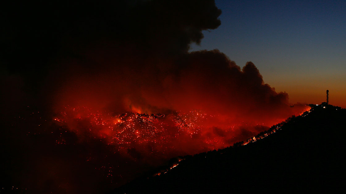 İzmir'deki orman yangını hakkında flaş iddia: Kanadalı şirket İzmir'de yanan alanda maden için başvurmuş!