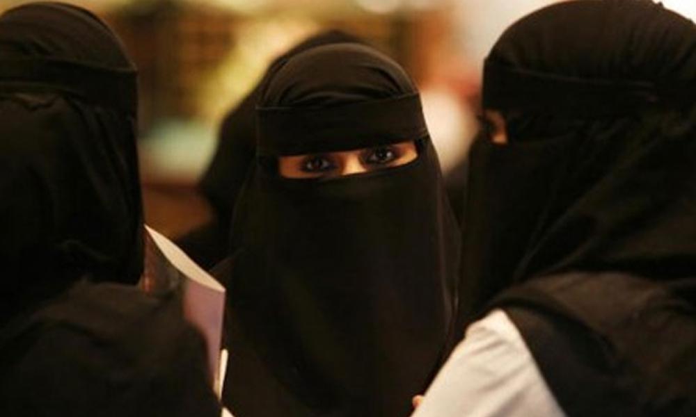 Suudi Arabistan'da bir ilk: Kadınlar artık izin almayacak