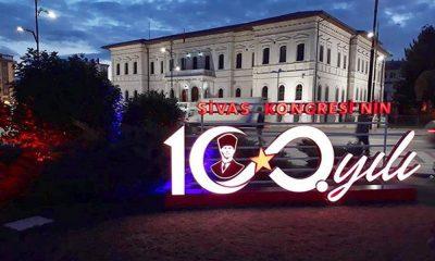 Sivas Kongresi'nin 100'üncü yıl dönümünde AKP'li belediye 'Cumhuriyet' ifadesini kaldırdı