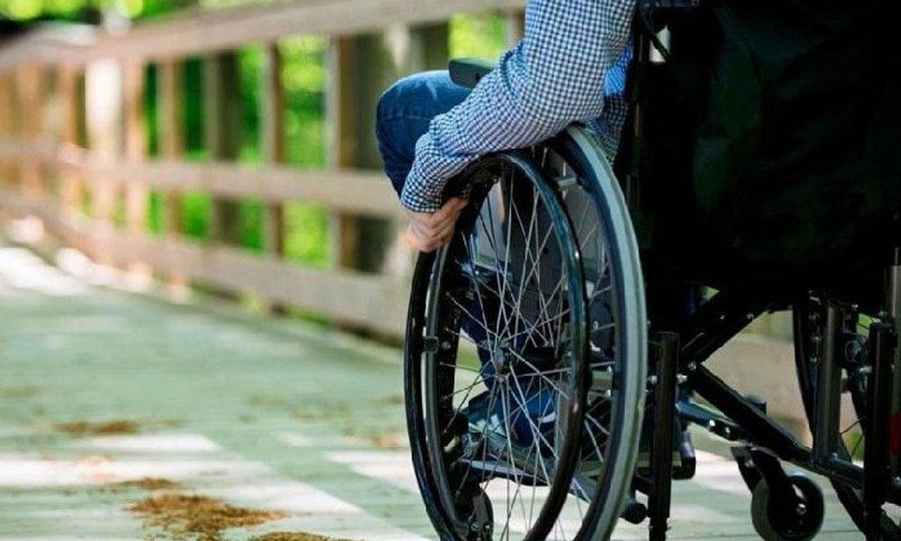 Bakanlıktan engelli maaşı skandalı! Kaydı olmayan binlerce kişiye maaş bağlanmış