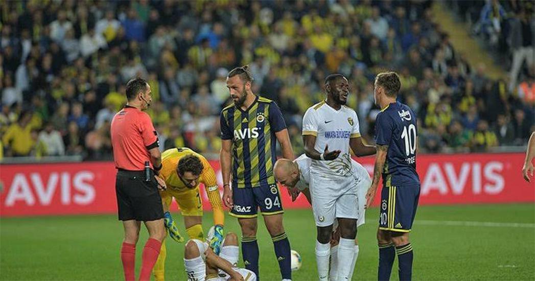 Bir kural hatası itirazı daha! Fenerbahçe, Ankaragücü, maçının…