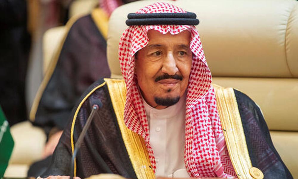 Fransız mahkemesinden Suudi Kral Selman'ın kızına hapis cezası