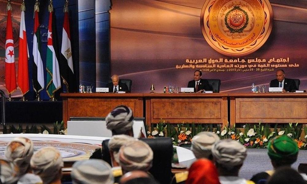 Arap Birliği, Türkiye'nin operasyonu sonrası acil toplanıyor