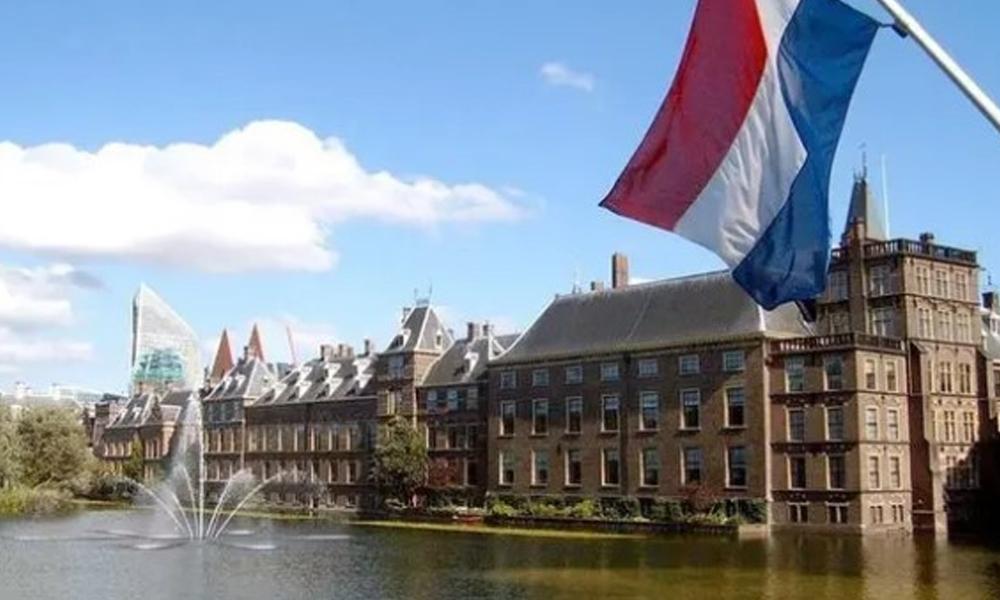 İsmi uyuşturucuyu anımsatıyordu… Hollanda'nın ismi resmen değişti