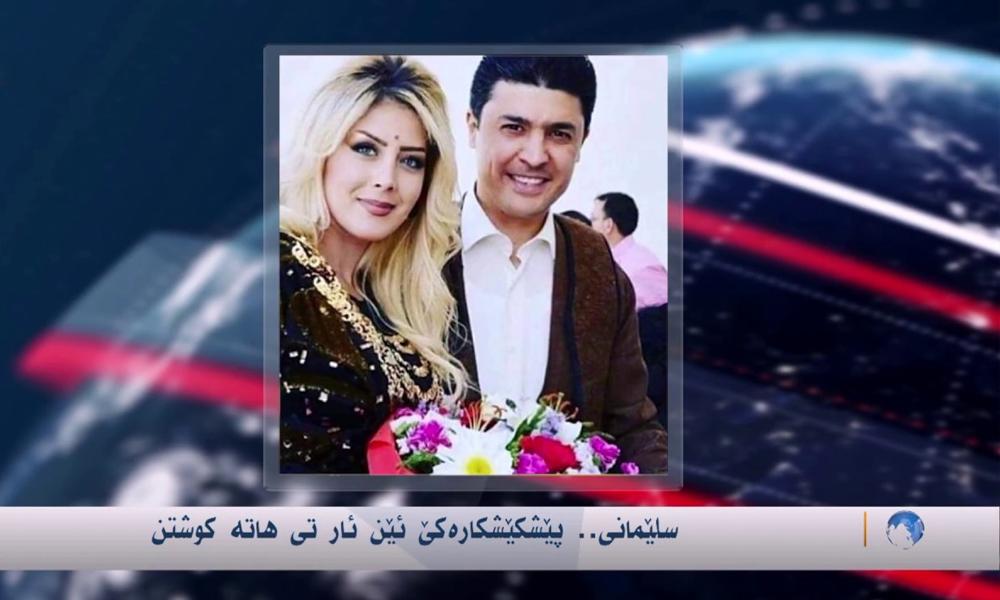 Televizyoncu Armanç Babani, eşi ve çocuğuyla birlikte öldürüldü