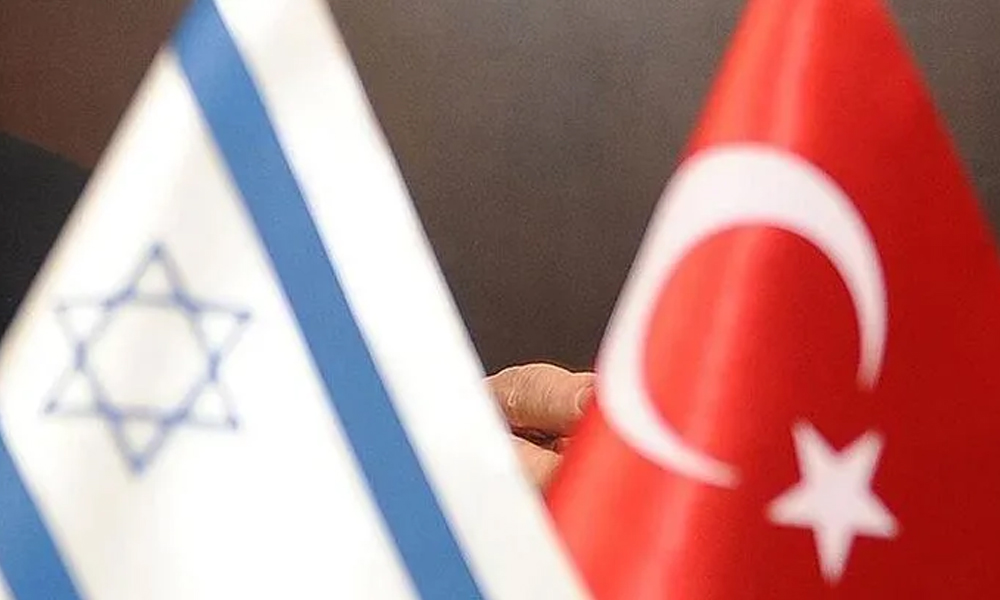 Araştırma sonuçları yayınlandı: İsrailliler Türkiye ile barışmak istiyor, AB'yi ise yüksek oranda 'düşman' görüyor