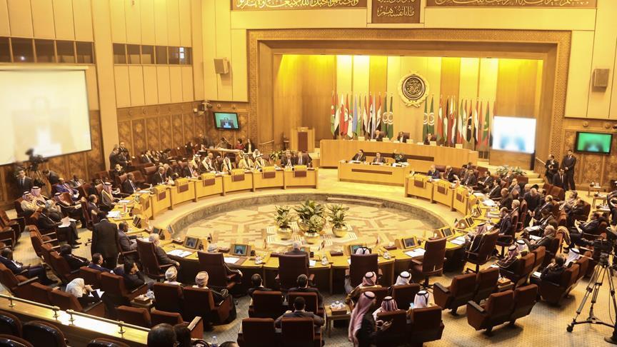 Arap Birliği'nden Trump'ın Ortadoğu planına ret