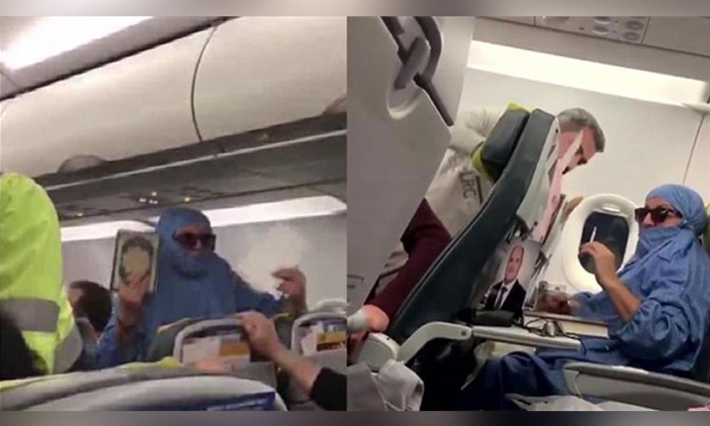 'Uçağı patlatacağım' diyerek olay çıkaran kadın cezaevinden hastaneye sevk edildi