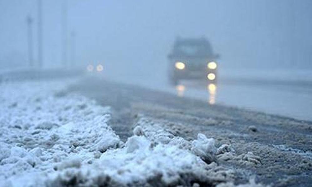 Meteoroloji'den Doğu Karadeniz için kuvvetli yağmur ve kar yağışı uyarısı