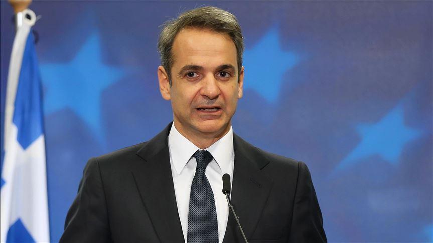 Yunanistan Başbakanı Miçotakis'ten mülteci açıklaması: Sınır güvenliğimizi artırıyoruz
