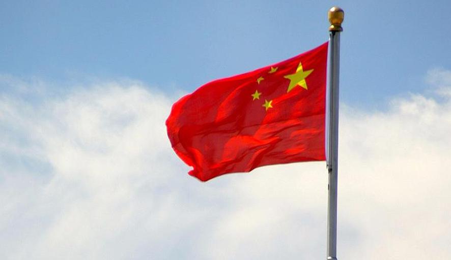 Almanya Dışişleri: Çin gelecekteki süper güç