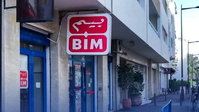 Fas'tan BİM'e tehdit! 'Mağaza açtıkları yerde 60 dükkan kapanıyor'