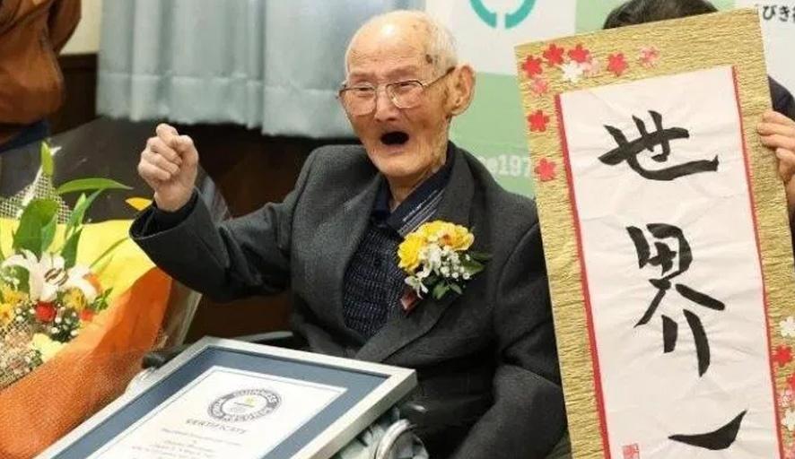 Dünyanın en yaşlı erkeği olarak Guinnes Rekorlar Kitabı'na girmişti… Üzücü haber geldi