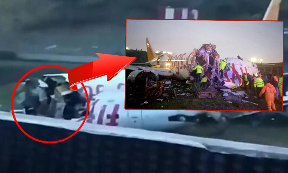 Parçalanan uçağın telsiz konuşmaları ortaya çıktı! İşte uçağın pistten çıkma anı…