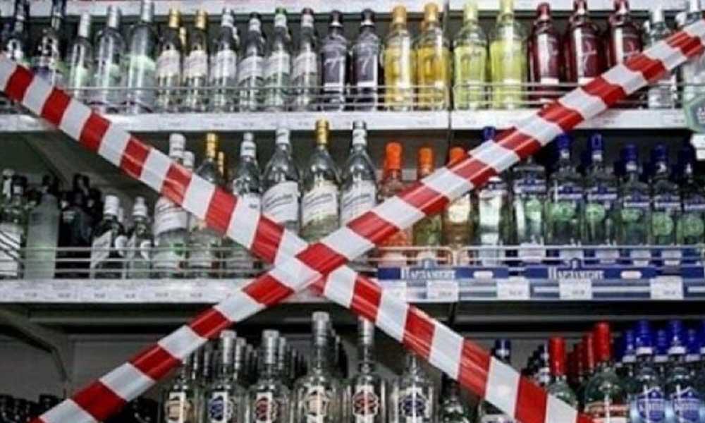 Anayasa Mahkemesi'nden içki satışında ihlal kararı