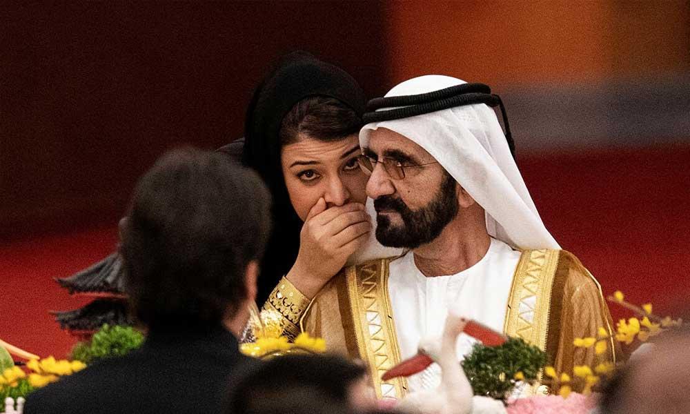 İngiltere, Dubai Emiri'nin kızının kaçırılmasını yeniden soruşturacak