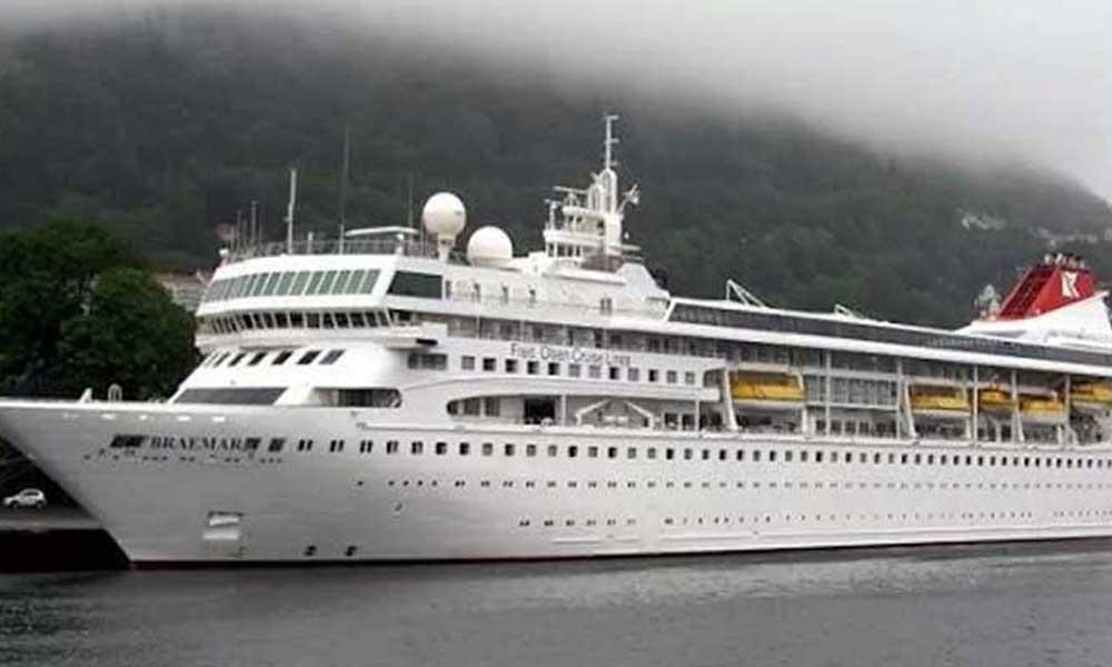Diğer ülkelerin reddettiği 'koronavirüslü gemi'yi Küba kabul etti!