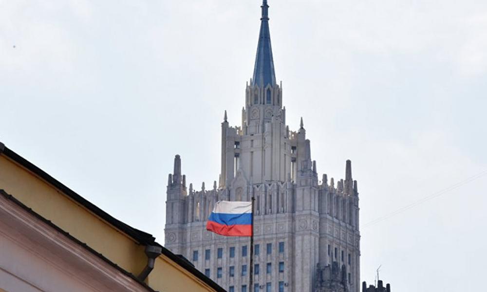 Rusya Dışişleri Bakanlığı'ndan, 'Osmanlı-Rus Harbi'ni hatırlatan paylaşım