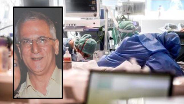 Doktor Nurettin Mutluergil, koronavirüs nedeniyle hayatını kaybetti
