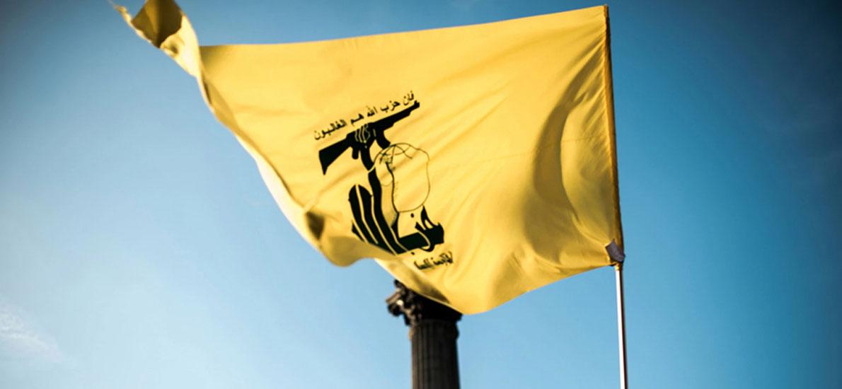 Almanya Hizbullah'ı terör örgütü ilan etti